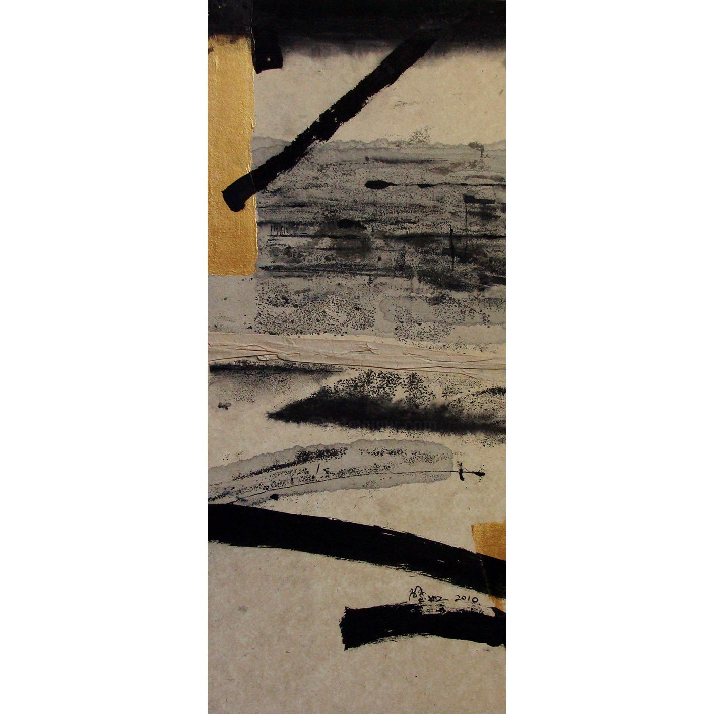 Biru Zhao - 44x18a.jpg