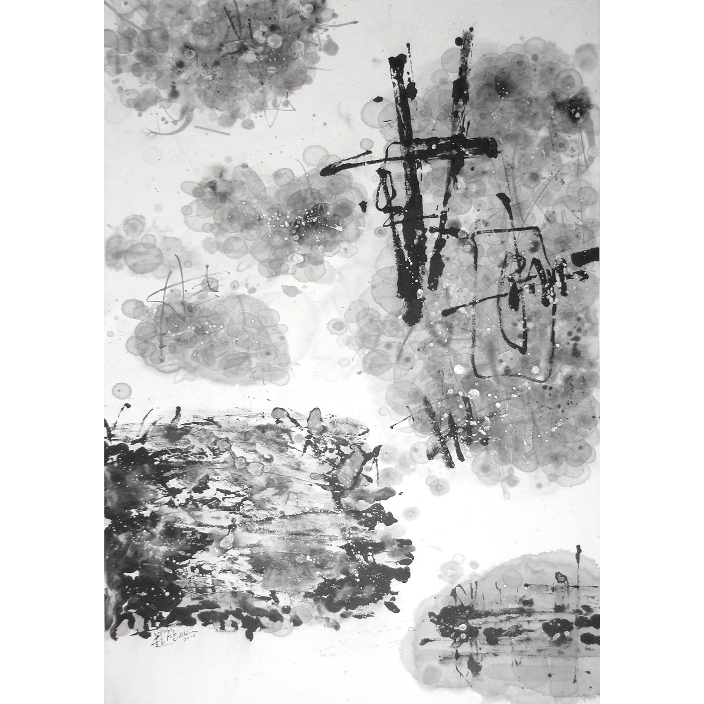 Biru Zhao - dsc04472.jpg