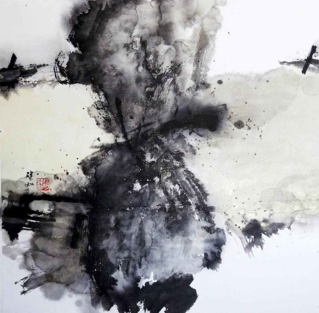Biru Zhao - 50x50b.jpg