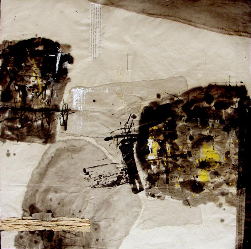 Biru Zhao - 1.jpg