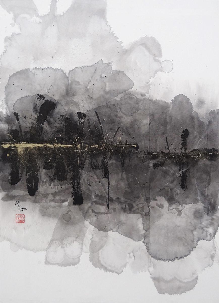 Biru Zhao ©2021